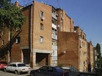 Ростов-на-Дону, Чехова проспект, дом 8. многоквартирный дом