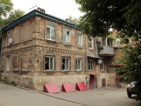 Rostov-on-Don, Chekhov avenue, house 10. Apartment house
