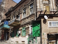 Rostov-on-Don, Chekhov avenue, house 12. Apartment house