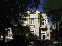 Rostov-on-Don, polyclinic Городская поликлиника №10. Женская консультация, Chekhov avenue, house 17