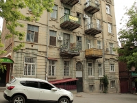 Rostov-on-Don, Chekhov avenue, house 18. Apartment house