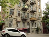 Ростов-на-Дону, Чехова проспект, дом 18. многоквартирный дом