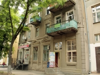 Rostov-on-Don, Chekhov avenue, house 19. Apartment house