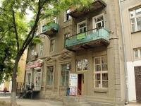 Ростов-на-Дону, Чехова проспект, дом 19. многоквартирный дом