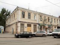 顿河畔罗斯托夫市, Chekhov avenue, 房屋 22. 公寓楼
