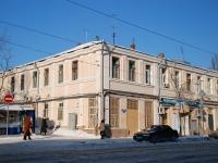 Ростов-на-Дону, Чехова проспект, дом 22. многоквартирный дом