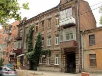 Ростов-на-Дону, Чехова проспект, дом 23. многоквартирный дом