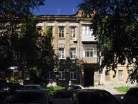 顿河畔罗斯托夫市, Chekhov avenue, 房屋 23. 公寓楼