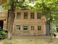 Rostov-on-Don, Chekhov avenue, house 24. Apartment house