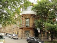 Ростов-на-Дону, Чехова проспект, дом 26. многоквартирный дом