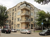 Ростов-на-Дону, Чехова проспект, дом 27. многоквартирный дом