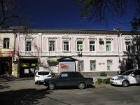 Rostov-on-Don, Chekhov avenue, house 29. Apartment house