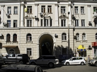 Rostov-on-Don, Chekhov avenue, house 31. Apartment house