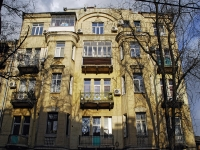 Rostov-on-Don, Chekhov avenue, house 32. Apartment house