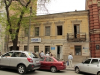 Rostov-on-Don, Chekhov avenue, house 33. Apartment house