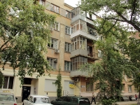 Rostov-on-Don, Chekhov avenue, house 34. Apartment house