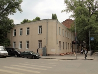Rostov-on-Don, lyceum №51 им. Б.В. Капустина, Chekhov avenue, house 36