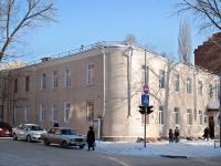 Чехова проспект, дом 36. лицей №51 им. Б.В. Капустина