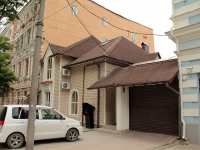 Rostov-on-Don, Chekhov avenue, house 39. Apartment house