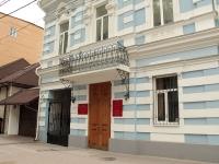 Ростов-на-Дону, Чехова пр-кт, дом 41