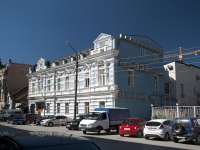 Rostov-on-Don, research center Южный научный центр РАН, Chekhov avenue, house 41