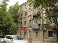 Rostov-on-Don, Chekhov avenue, house 42. Apartment house