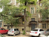 Rostov-on-Don, Chekhov avenue, house 44. Apartment house