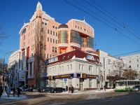 Rostov-on-Don, Chekhov avenue, house 48. bank