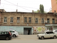 Rostov-on-Don, Chekhov avenue, house 51. Apartment house