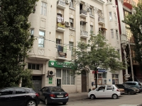 Rostov-on-Don, Chekhov avenue, house 52. Apartment house