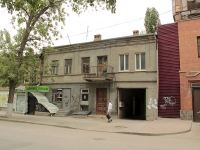 Rostov-on-Don, Chekhov avenue, house 53. Apartment house