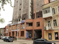 Rostov-on-Don, Chekhov avenue, house 55. Apartment house