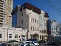 顿河畔罗斯托夫市, 博物馆 Ростовский областной музей изобразительных искусств, Chekhov avenue, 房屋 60