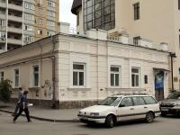 顿河畔罗斯托夫市, 博物馆 Ростовский областной музей изобразительных искусств, Chekhov avenue, 房屋 62