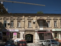 Rostov-on-Don, Chekhov avenue, house 69. multi-purpose building