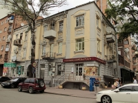 Rostov-on-Don, Chekhov avenue, house 72. Apartment house