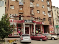 Rostov-on-Don, Chekhov avenue, house 74. Apartment house