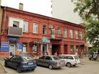 Rostov-on-Don, Chekhov avenue, house 78. Apartment house