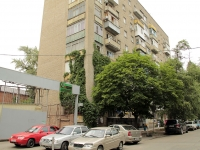 Rostov-on-Don, Chekhov avenue, house 79. Apartment house