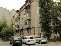 Rostov-on-Don, Chekhov avenue, house 81. Apartment house