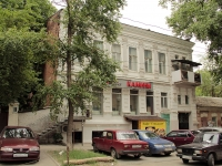 Rostov-on-Don, Chekhov avenue, house 86. Apartment house