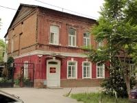 Ростов-на-Дону, Чехова проспект, дом 88. многоквартирный дом