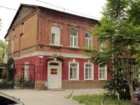 Rostov-on-Don, Chekhov avenue, house 88. Apartment house
