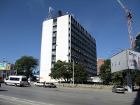 Rostov-on-Don, Voroshilovsky avenue, house 2. office building