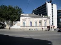 Ворошиловский проспект, дом 4. музей Галерея Искусств и Старины