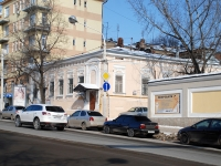 Rostov-on-Don, Voroshilovsky avenue, house 6. Apartment house