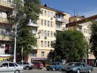 Rostov-on-Don, Voroshilovsky avenue, house 8. Apartment house