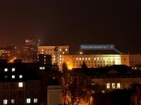 顿河畔罗斯托夫市, Voroshilovsky avenue, 房屋 12. 多功能建筑