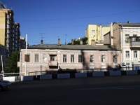Rostov-on-Don, Voroshilovsky avenue, house 13. Apartment house