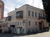 Ростов-на-Дону, Ворошиловский проспект, дом 15. многоквартирный дом